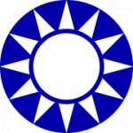 180px-Emblem_of_the_Kuomintang.svg.png