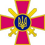 Emblem_of_the_Ukrainian_Ground_Forces.svg.png